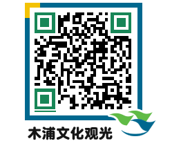 Mokpo City QRCODE image(http://www.mokpo.go.kr/tourcn/fyimau@)